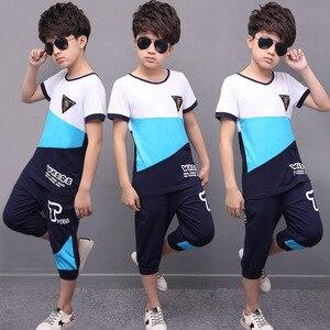 Одежда для мальчиков; Комплект одежды для маленьких мальчиков; Летняя детская одежда для малышей; Футболка + штаны; От 4 до 13 лет