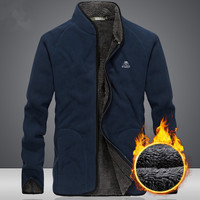 Autumn Winter Men's Cardigan Thicken Thermal Fleece Jacket Outdoor Riding Hiking Climbing Sports Warm Windproof Breathable Coat