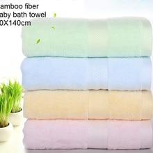 Новое высококачественное бамбуковое 70X140 дышащее банное полотенце H1258 bambooee многоразовый бамбуковый полотенце