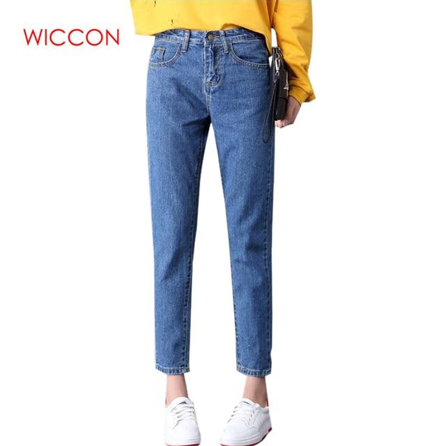 d2644929 Темно-Синие Джинсы бойфренда женские свободные шаровары с высокой талией джинсовые  брюки женские повседневные джинсы для мам Mujer уличные б.