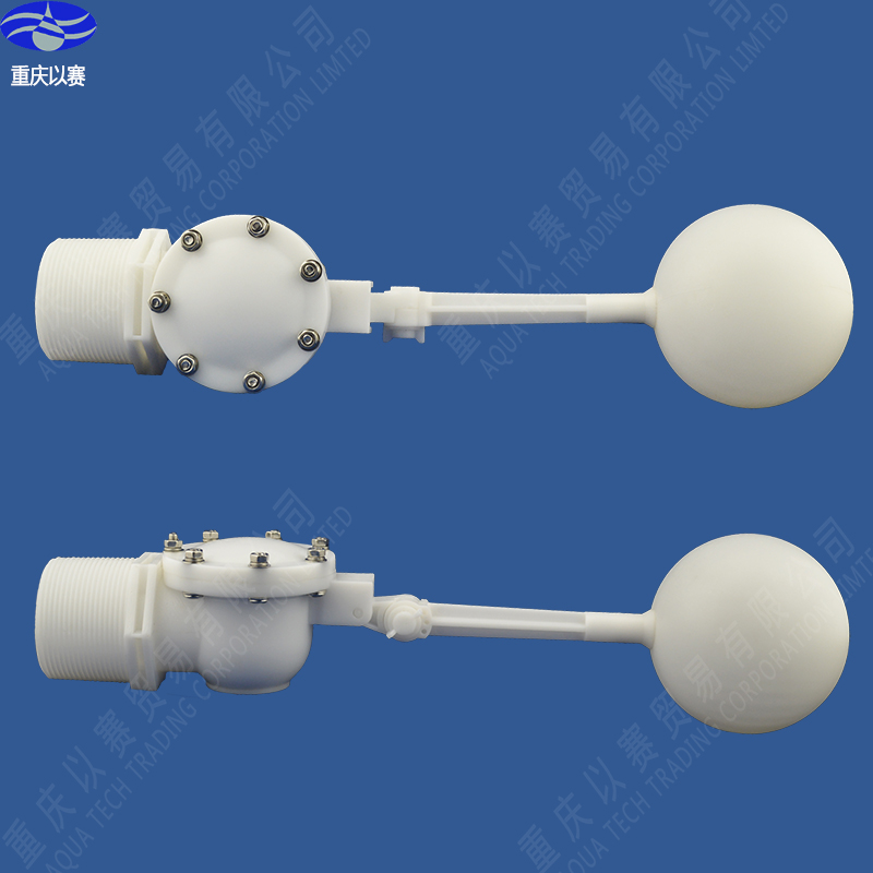 2 plastic float valve, big size plastic ball cock,  floating valve for water tank, remote control float valve 1 pt thread water sensor float plastic float valve floating ball