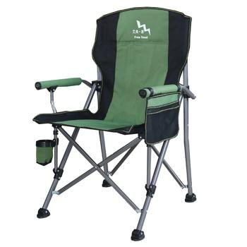 цена на Outdoor Folding Chair Portable Fishing Camping Backrest Chair Beach Leisure Chaise Outdoor Furniture Kamp Sandalyesi