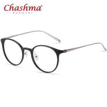 High Quality TR90 Round Glasses Frame Men Vintage Prescription Eyeglasses Myopia Optical Frame Women Eyewear - DISCOUNT ITEM  40% OFF Apparel Accessories