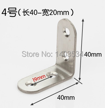 2pcs 40*40*18mm stainless steel angle bracket L shape satin finish frame board support