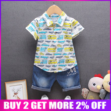 clothing boy 2019 Korean denim suit two sets of spring