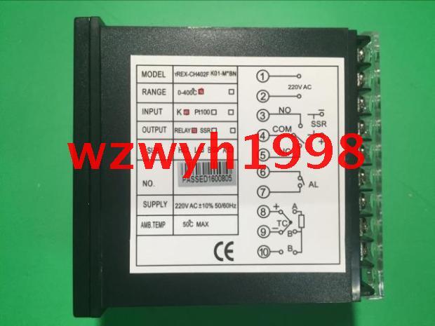 CH402 SKG temperature controller SKG TREX CH402 temperature controller TREX-CH402 temperature control TREX-CH402FK01-M*bn
