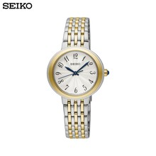 Наручные часы Seiko SRZ506P1 женские кварцевые на браслете