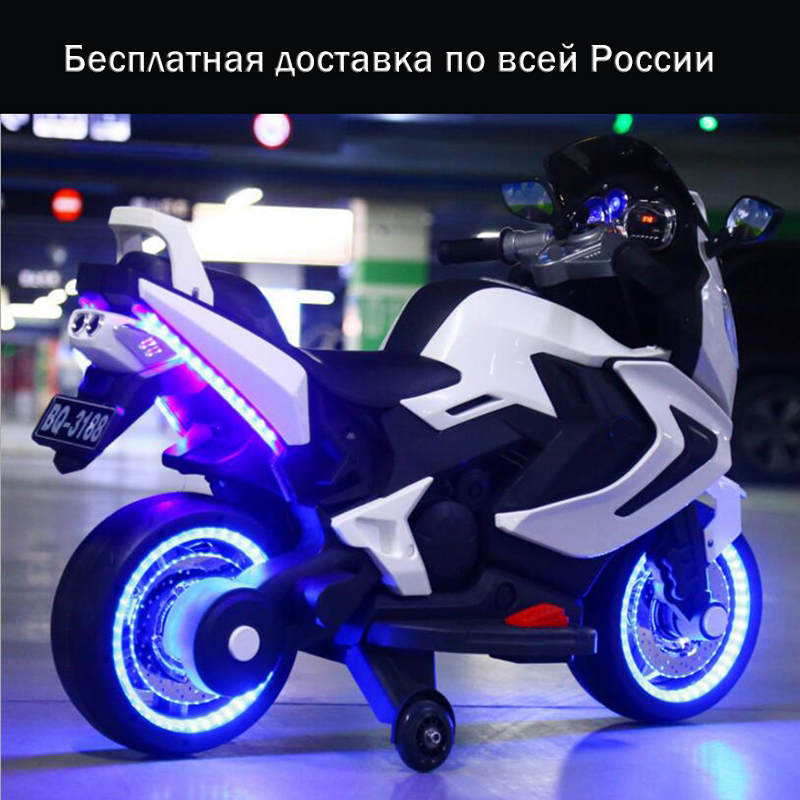 Childrens Flash Tyres Electric Motorcycles Baby Tricycles 2 to 12 Year Old Child Charging Bottle Toys Can Bring People