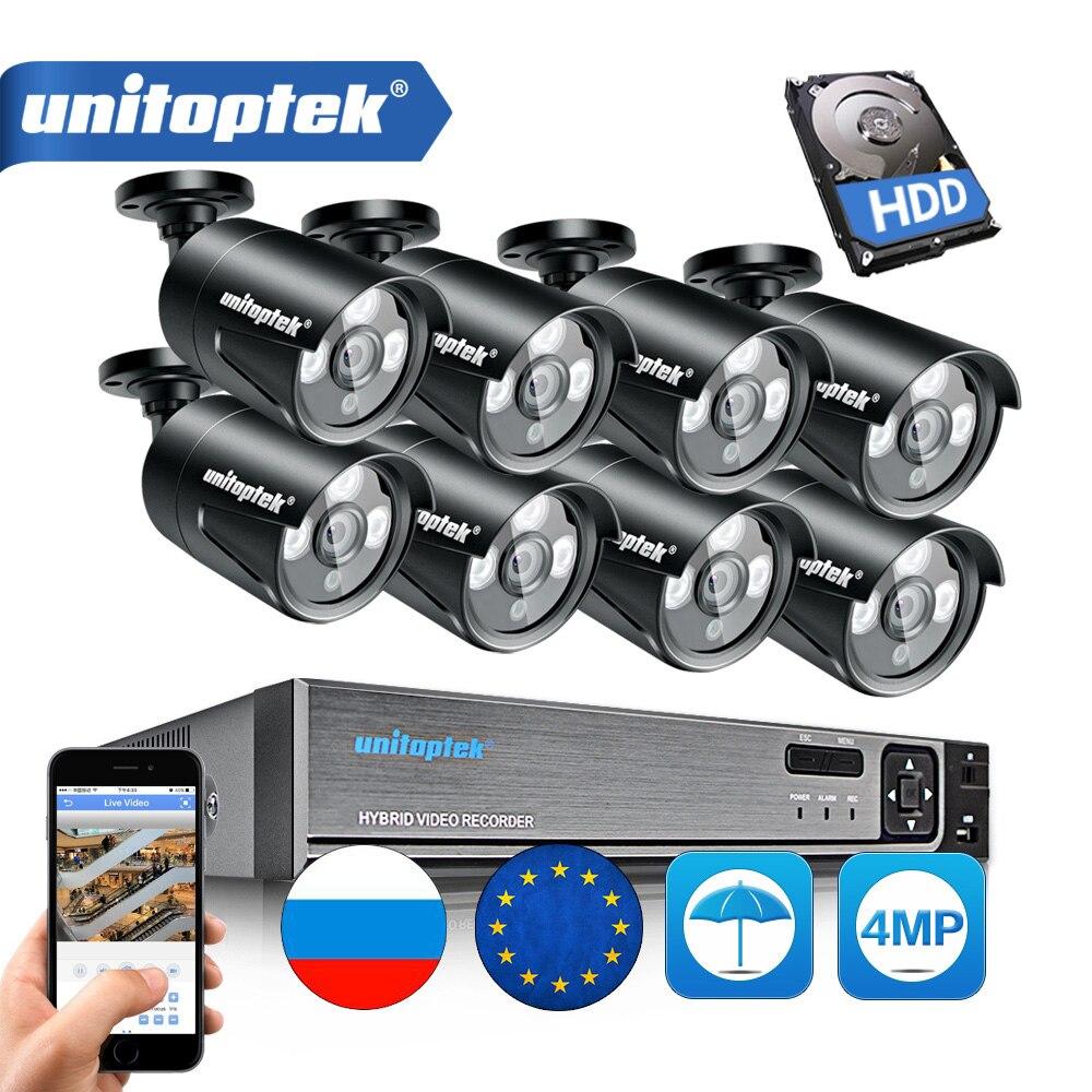 H.265 8CH CCTV di Sorveglianza Kit Sistema di Telecamere di Sicurezza 4MP 4CH 8CH POE NVR Con 4MP POE IP Macchina Fotografica del CCTV Set impermeabile P2P XMEye