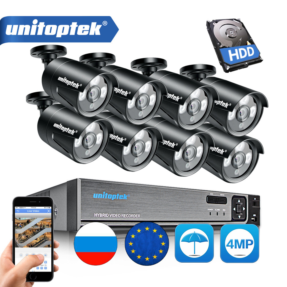 H.265 8CH комплект системы охранного видеонаблюдения 4MP безопасности Камера Системы 4CH 8CH POE NVR с 4MP POE IP Камера набор для видеонаблюдения Водонепр...