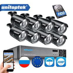H.265 8CH CCTV Surveillance Kit 4MP Security Camera System 4CH 8CH POE NVR With 4MP POE IP Camera CCTV Set Waterproof P2P XMEye