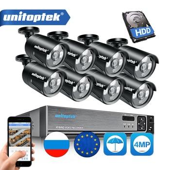 H.265 8CH Vigilância CCTV Kit Sistema de Câmera de Segurança 4MP 4CH 8CH Câmera de CFTV IP POE NVR Com POE 4MP Conjunto à prova d' água P2P XMEye