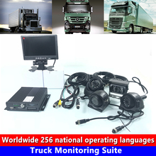 Semi-trailer/tank truck/school bus Truck Monitoring Suite Night Vision 4-channel audio real-time video input host system realts trumpeter 00211 1 35 maz 537g mid type w semi trailer