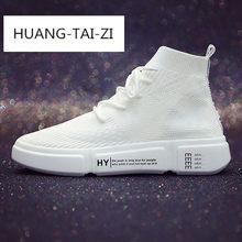 e3a62d57 Nueva Alta superior transpirable tobillo Boot mujeres calcetines zapatillas  femeninas Casual elasticidad cuña plataforma de camuflaje