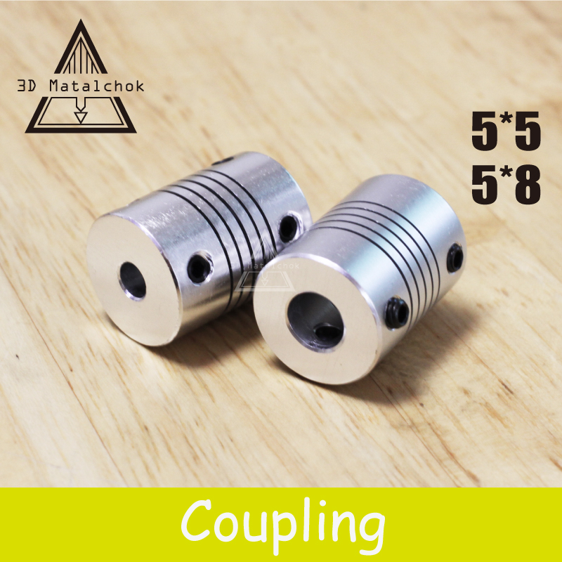 Flexible 5mm to 5mm Z Axes CNC RepRap 5x5mm Motor Shaft Coupler for 3D printer