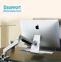 Desktop Full Motion gas Spring Arm Aluminum Monitor arm for iMac Support Loading 5 11kgs