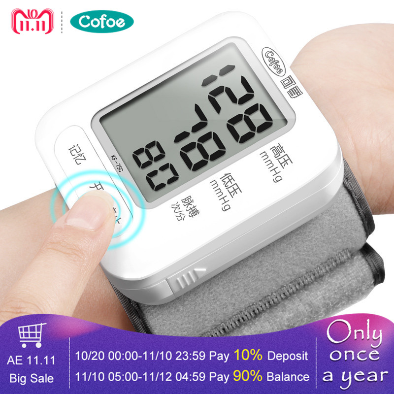 Cofoe Automatic digital Wrist Blood Pressure monitor watch and Pulse Mhttonitor Sphygmomanometer Portable Blood Pressure Monitor new version 1 875 lcd portable automatic wrist watch blood pressure monitor white 2 x aaa