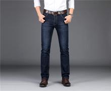 Laoyeche marki dżinsy męskie 2019 męskie niebieskie dżinsy Slim Fit Stretch Denim spodnie na co dzień spodnie biznesowe dla mężczyzn chłopców jean Homme tanie tanio Zipper fly REGULAR Zmiękczania Proste Heavyweight Pełnej długości Stałe Kieszenie Średni DARK WHITE Kolorowe Udzielenie