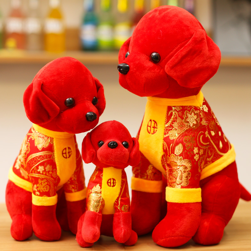 Toys For Chinese New Year : Candice guo plush toy stuffed doll cartoon animal model