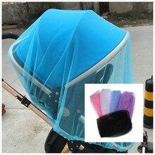Младенцы Детские коляски коляска корзина с сеткой от комаров; безопасная прогулочная сетки Багги сетчатый навес