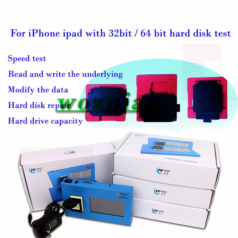 Epps hard comprehensive test instrument  64 bit 32 bit for iPhone for iPad hard disk test frame, point-and-shoot, repair the mi