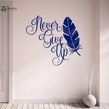 YOYOYU Vinyl Wall Decal Make Toady Greal Inspirational Discourse Interior Modern Decoration Stickers FD172 discourse
