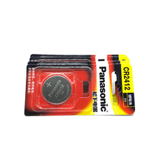 Panasonic CR2412 CR 2412 3V Lithium Button Coin Watch Battery Key Fobs Batteries For swatch