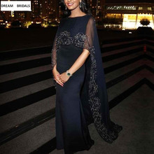 Высокое качество, вышитые темно-синие платья знаменитостей с запахом, бисероплетение, длинное вечернее платье русалки, арабские платья Abendkleider
