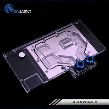 Bykski Full Coverage GPU Water Block For ASUS ROG STRIX VEGA 64 Graphics Card A-ASVEGA-X