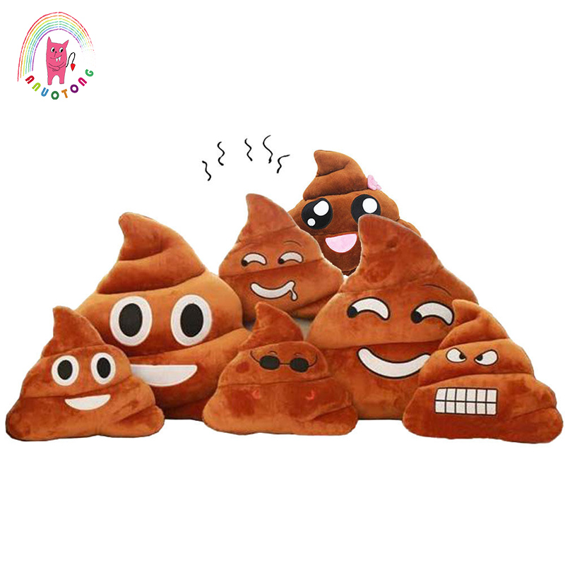 5 Styles Cute Expressions  Plush Toys Soft Dolls  35 Cm High Shits Poop Shaped Dolls Spoof Friends Birthday Gifts