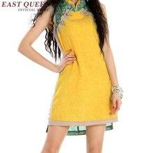 Китайский Восточный платья традиционное китайское платье женские пикантные китайские платья aa2434 Y