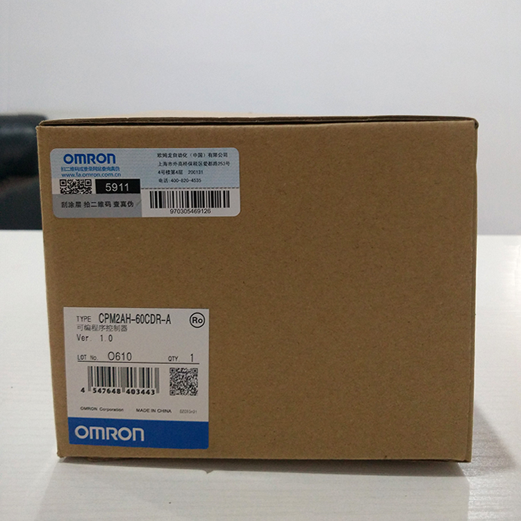 / One-year Quality Assurance Of   New Programmable Controller CPM2AH-60CDR-A