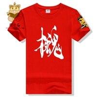 Metal Gear Pattern Solid Anime T Shirt Foxhound Metal Gear Fans T Shirt Ac03