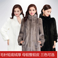 High quality Real Natural Mink Fur Coat Women Winter Long Mink Fur Coat Fur Jacket