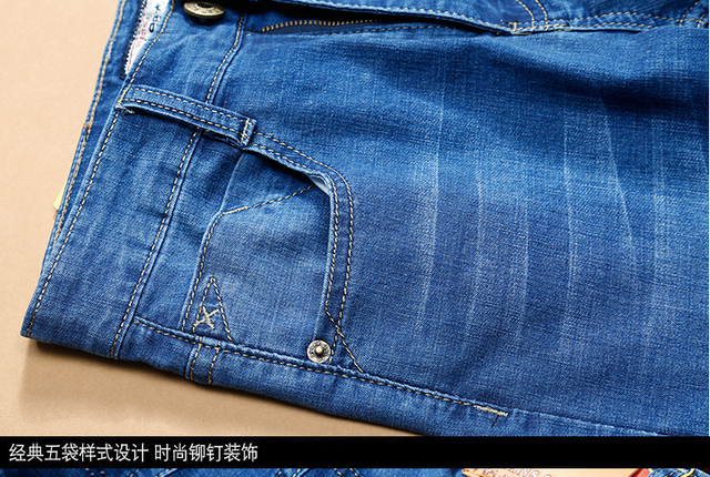 SuLEE Brand Mens Brand Jeans men  Regular fit  jeans denim Causal pants Washed Blue jeans for men