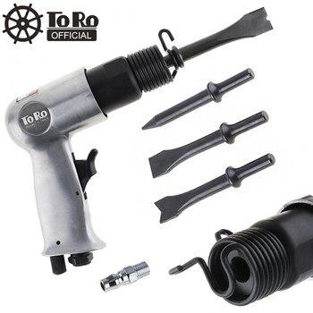 TORO 120 мм пневматический молот Профессиональный Ручной Пистолет Газовые лопаты небольшой ржавчины удаления пневматические инструменты с 4 н...