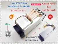 Используется Scrypt Майнер ANTMINER L3 + LTC 504 м с BITMAIN APW3 + + 1600 Вт PSU Litecoin горно Miner лучше чем ANTMINER L3