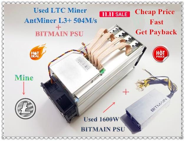 Utilizzato Scrypt Minatore ANTMINER L3 + LTC 504 m Con BITMAIN APW3 + + 1600 w PSU Litecoin Mining Minatore Meglio di ANTMINER L3