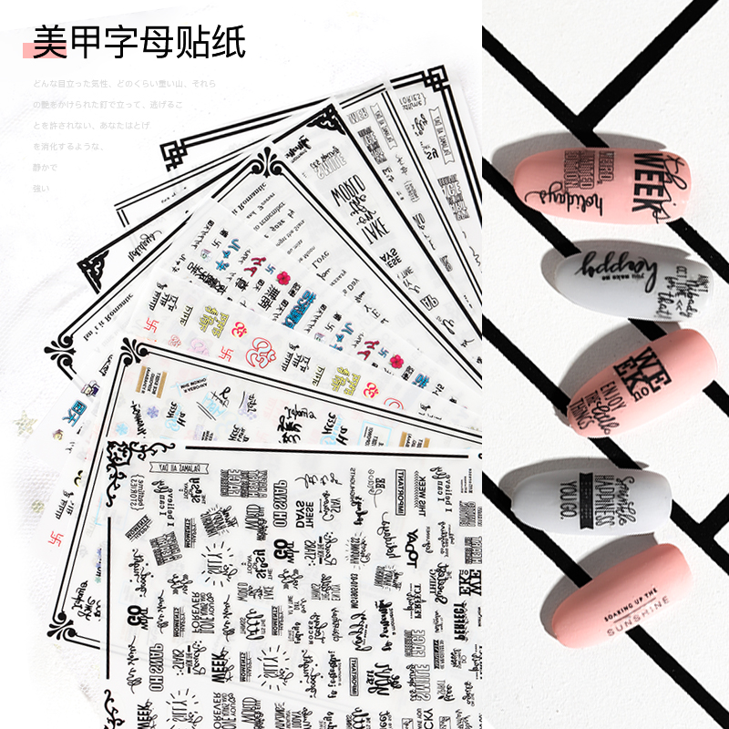 Newest WG10 09 lettering design 3d nail sticker decal Japan type DIY nail art decoration sticker in Stickers Decals from Beauty Health