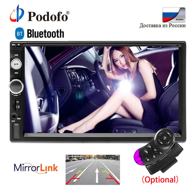"podofo 2 din car radio autoradio 7"" bluetooth stereo multimediapodofo 2 din car radio autoradio 7\"" bluetooth stereo multimedia player 2din mp3 mp5 player audio stereo mirror link usb sd fm"