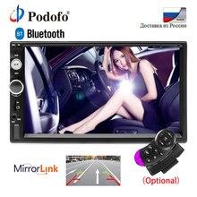 """Podofo 2 Din Auto Radio Autoradio 7 """"Bluetooth Stereo Multimedia player 2din MP3 MP5 Lettore audio stereo Specchio Link USB SD FM"""