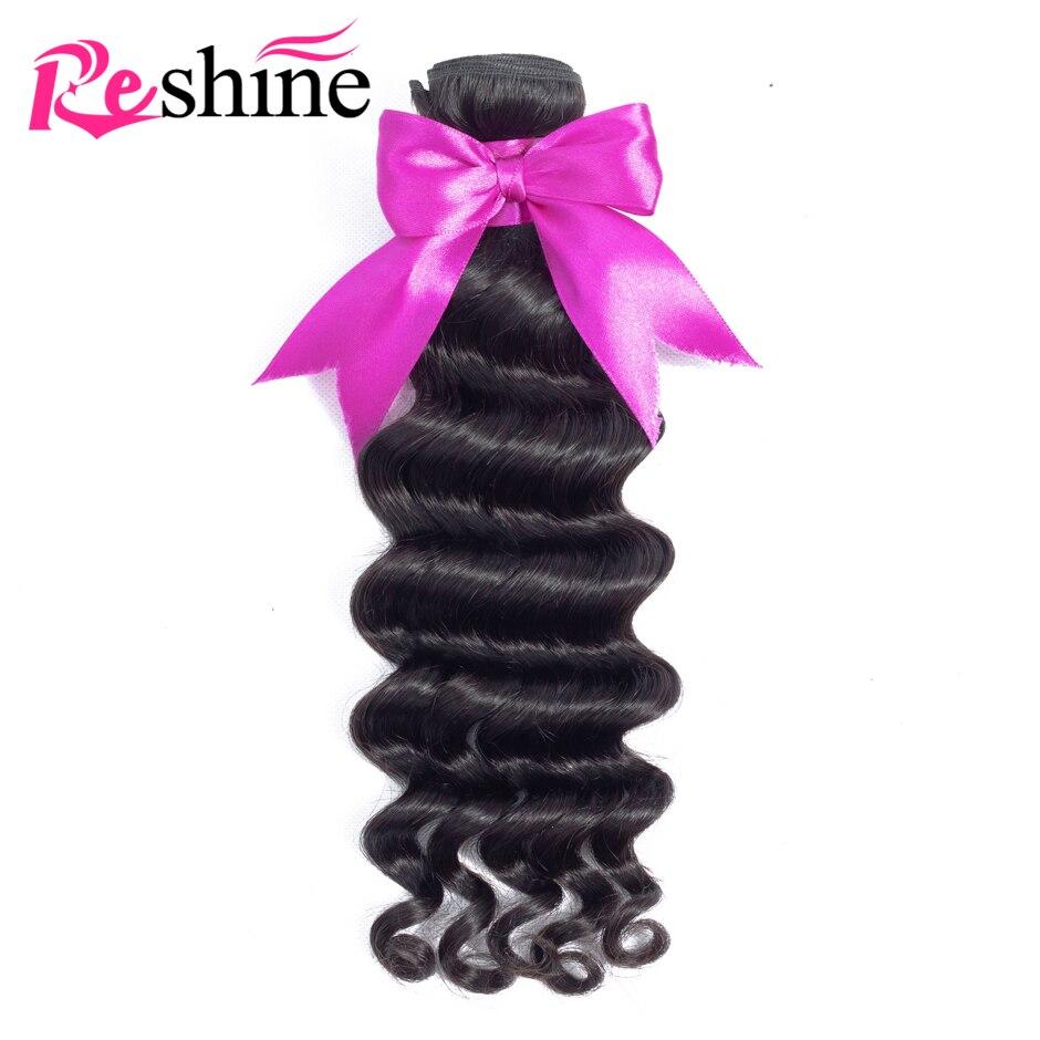 Mechones de pelo de ondas profundas sueltas peruanas Reshine, mechones de pelo humano 100%, 1 paquete de mechones de pelo Remy de Color Natural, envío gratis