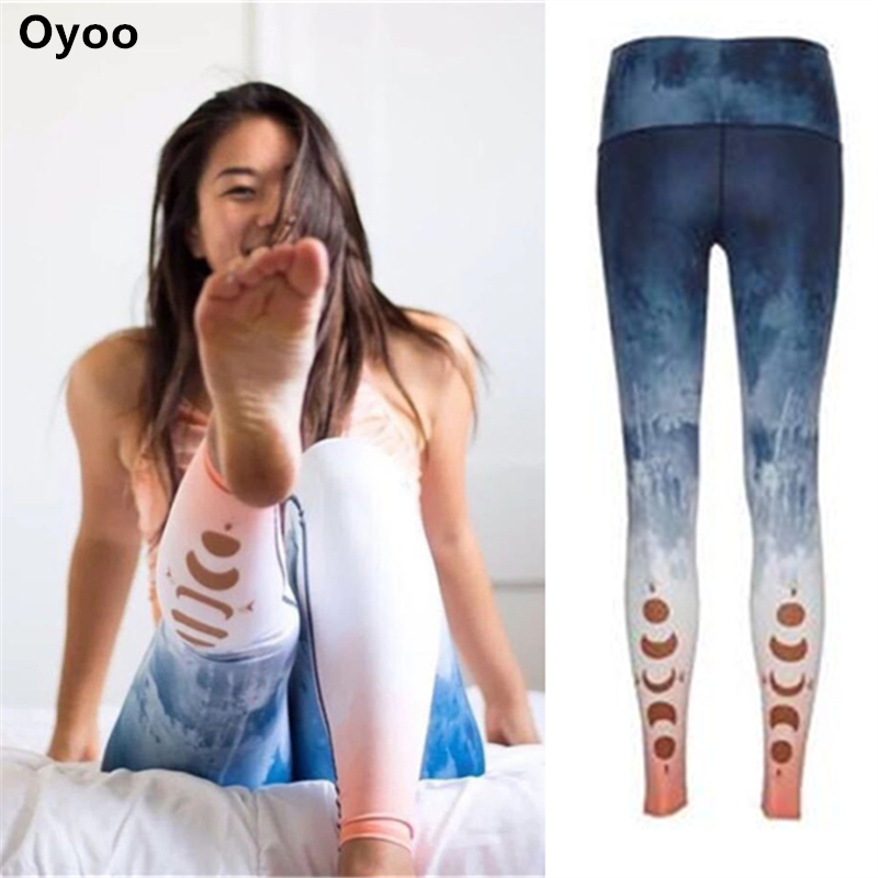 Oyoo Moon Pink Yoga Pants Ombre Printed Leggings Sport Women Fitness Gym Clothing Female Wokout Tights Yoga Leggins