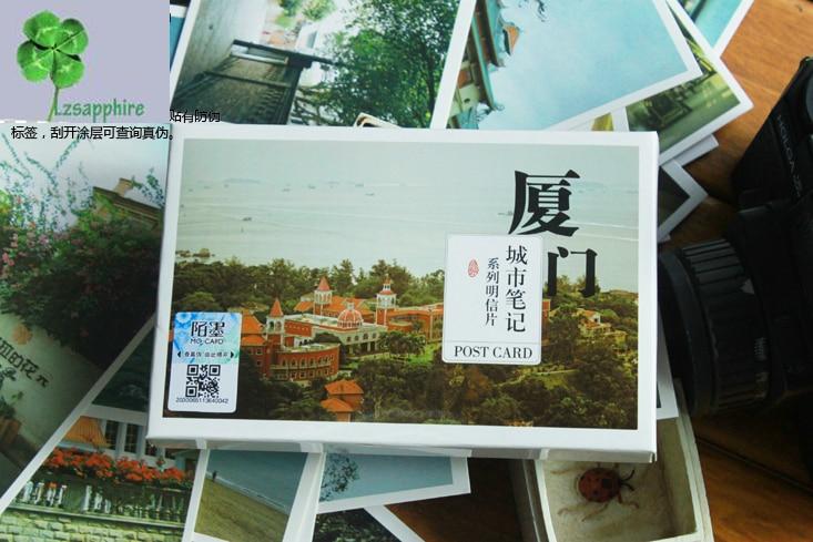 Postcard christmas gift post card postcards chinese famous cities postcard christmas gift post card postcards chinese famous cities beautiful landscape greeting cards ansichtkaarten xiamen m4hsunfo