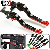 Foldable Motorcycle CNC Brake Clutch Levers for YAMAHA FZ1 FAZER 2006 2015