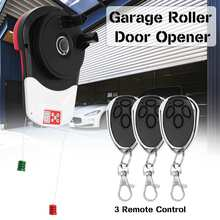 AC 220-240 В открывалка ворот гаража роликовая открывалка двери 3 Пульт дистанционного управления электрический оператор для качения ворот автоматические двери операторы