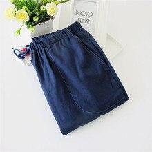 Long Pants For Men Spring And Summer Double Gauze Cotton Sleep Pyjamas Trousers Solid Men's Sleep Lounge Sleep Bottoms Pants