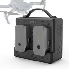 Smatree Battery Charger Fast Charging For DJI Mavic Pro Portable Mavic Platinum Battery 25000mAh Station Charge 2 Batteries