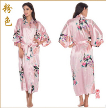Silk Long Casual Robe