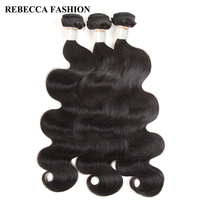 Rebecca Malaysian Body Wave Human Hair Bundles 3PC Remy Hair Weave 8 To 30 Inch Unprocessed